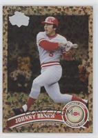 Johnny Bench (Legends)