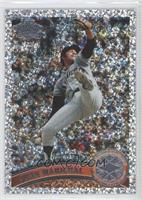 Juan Marichal (Legends)