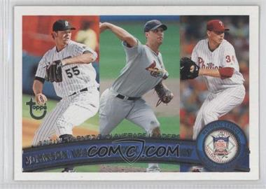 2011 Topps - [Base] - Target Throwback #82 - Josh Johnson, Adam Wainwright, Roy Halladay