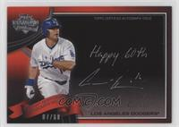 Andre Ethier /60