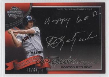 2011 Topps - Multi-Product Insert 60th Anniversary Autographs - [Autographed] #60A-CY - Carl Yastrzemski /60
