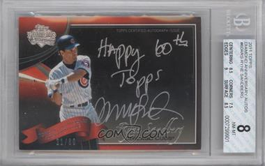2011 Topps - Multi-Product Insert 60th Anniversary Autographs - [Autographed] #60A-RS - Ryne Sandberg /60 [BGS8]
