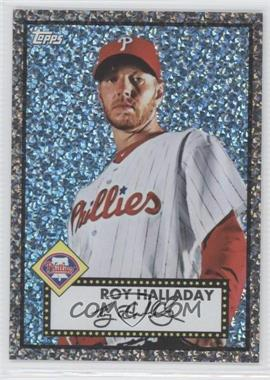 Roy-Halladay.jpg?id=47426ca8-9ade-42bf-bfd6-3ec62dc9e97f&size=original&side=front&.jpg
