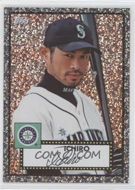 2011 Topps - Prizes 1952 Topps Black Diamond Wrapper Redemptions #8 - Ichiro Suzuki