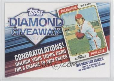 2011 Topps - Redemptions Diamond Giveaway Code Cards #TDG-12 - Mike Schmidt