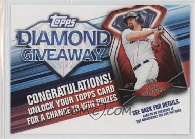2011 Topps - Redemptions Diamond Giveaway Code Cards #TDG-20 - Kevin Youkilis
