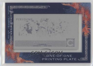 Kosuke-Fukudome.jpg?id=f02c67c1-7edc-44c0-9060-1ee88f1dfb13&size=original&side=front&.jpg