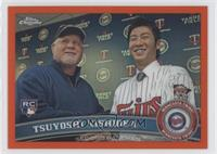 Tsuyoshi Nishioka