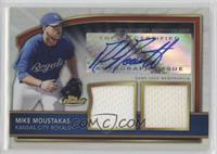 Mike Moustakas #/499