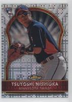 Tsuyoshi Nishioka /299