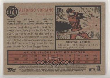 Alfonso-Soriano.jpg?id=5c946c08-5afb-49ca-8632-5a2f8c65a4b2&size=original&side=back&.jpg