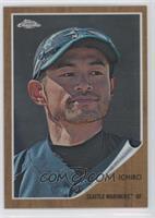 Ichiro Suzuki #/1,962