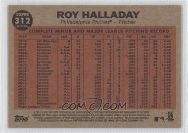 Roy-Halladay.jpg?id=16c6c5b2-f680-4609-8bfe-dfd8770c3473&size=original&side=back&.jpg