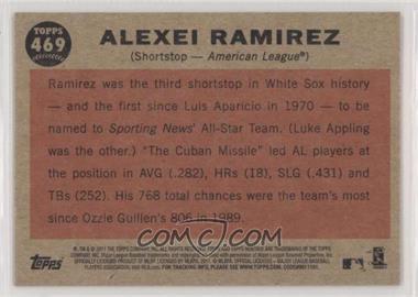 Alexei-Ramirez.jpg?id=693b33e1-ca56-4f7c-908a-b5cfd124cb32&size=original&side=back&.jpg