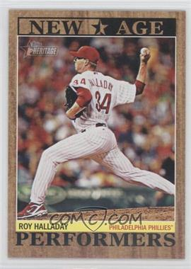 2011 Topps Heritage - New Age Performers #NAP-4 - Roy Halladay