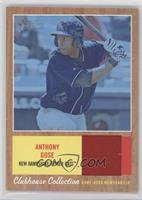 Anthony Gose /199