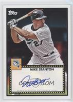 Mike Stanton