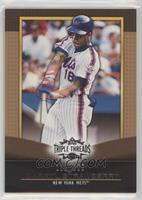 Darryl Strawberry #/625