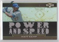 Matt Kemp #/27