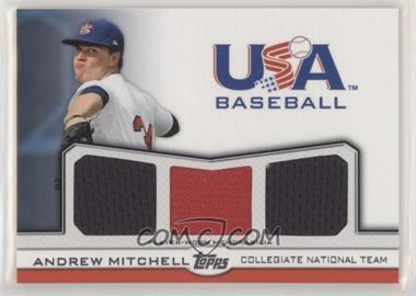 Andrew-Mitchell.jpg?id=e5ee75dd-43ae-4756-b71d-1e08b3d8648d&size=original&side=front&.jpg