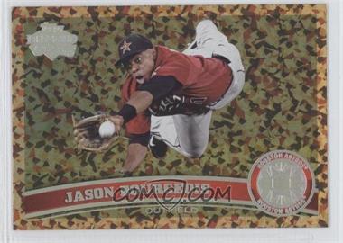 2011 Topps Update Series - [Base] - Cognac Diamond Anniversary #US178 - Jason Bourgeois