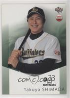 Takuya Shimada