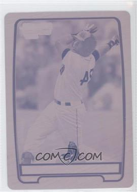 2012 Bowman - Chrome Prospects - Printing Plate Magenta #BCP93 - Brandon Jacobs /1