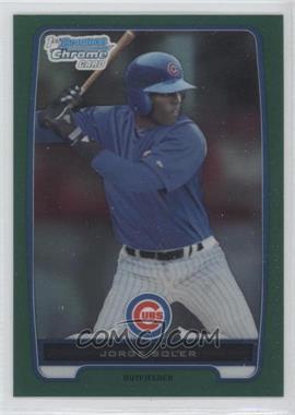 2012 Bowman - Chrome Prospects - Rack Pack Green Refractor #BCP120 - Jorge Soler