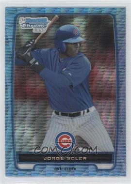 2012 Bowman - Chrome Prospects - Redemption Refractor Blue Wave #BCP120 - Jorge Soler