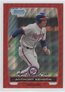 2012 Bowman - Chrome Prospects - Redemption Refractor Red Wave #BCP88 - Anthony Rendon /25