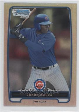 2012 Bowman - Chrome Prospects - Refractor #BCP120 - Jorge Soler