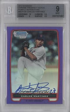 2012 Bowman - Chrome Prospects Certified Autographs - Purple Refractor [Autographed] #BCP108 - Carlos Martinez /10 [BGS 9]