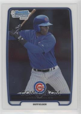 2012 Bowman - Chrome Prospects #BCP120 - Jorge Soler