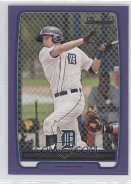 2012 Bowman - Prospects - Retail Purple #BP78 - Nick Castellanos