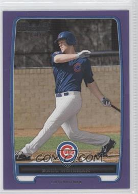 2012 Bowman - Prospects - Retail Purple #BP9 - Paul Hoilman