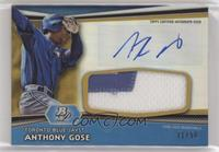 Anthony Gose #/50