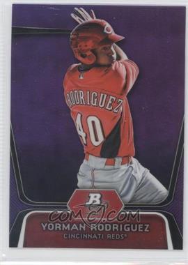 2012 Bowman Platinum - Prospects - Retail Purple Refractor #BPP68 - Yorman Rodriguez