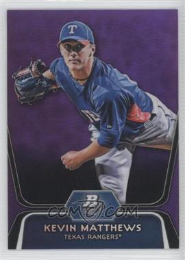 2012 Bowman Platinum - Prospects - Retail Purple Refractor #BPP73 - Kevin Matthews