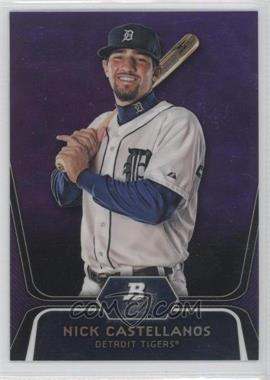 2012 Bowman Platinum - Prospects - Retail Purple Refractor #BPP97 - Nick Castellanos