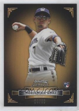 2012 Bowman Sterling - [Base] - Gold Refractor #39 - Norichika Aoki /50