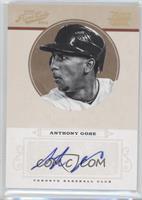 Anthony Gose /10