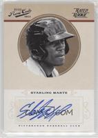 Rookie Signature - Starling Marte /199