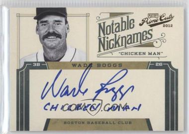2012 Playoff Prime Cuts - Notable Nicknames #33 - Wade Boggs /49