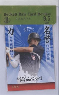 2012 Rize - Strength and Honor - Blue #SH-7 - Joey Gallo /25