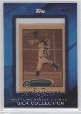 2012 Topps - [Base] - Framed Silk Collection #ICSU - Ichiro Suzuki /50