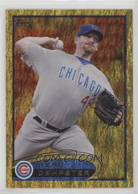 2012 Topps - [Base] - Golden Moments Parallel #504 - Ryan Dempster