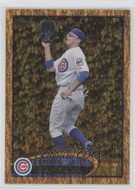 2012 Topps - [Base] - Golden Moments Parallel #580 - Tony Campana