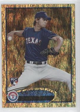 2012 Topps - [Base] - Golden Moments Parallel #660 - Yu Darvish