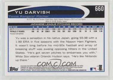 Yu-Darvish-(Factory-Set).jpg?id=4be57413-5075-42d3-a471-111da48b4ace&size=original&side=back&.jpg