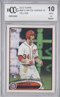 Bryce Harper (White Jersey, Excited) [ENCASED]